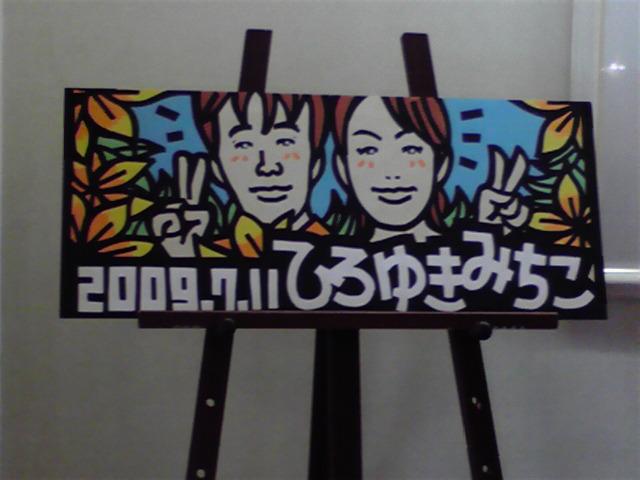 200907111.jpg