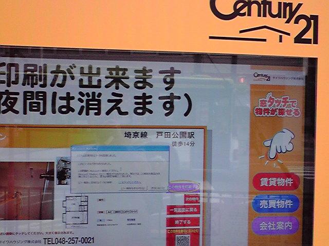 20100401b.jpg