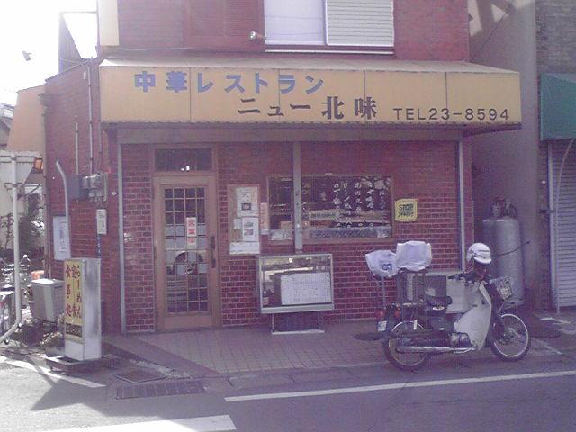 201101162.jpg