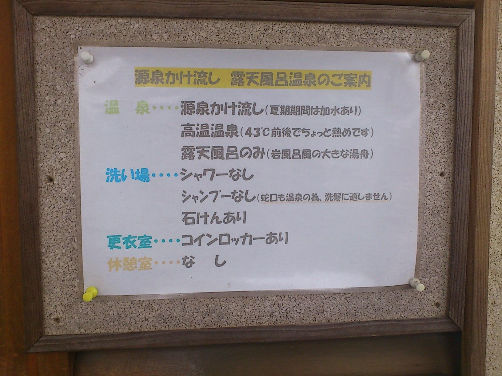2012041406.jpg