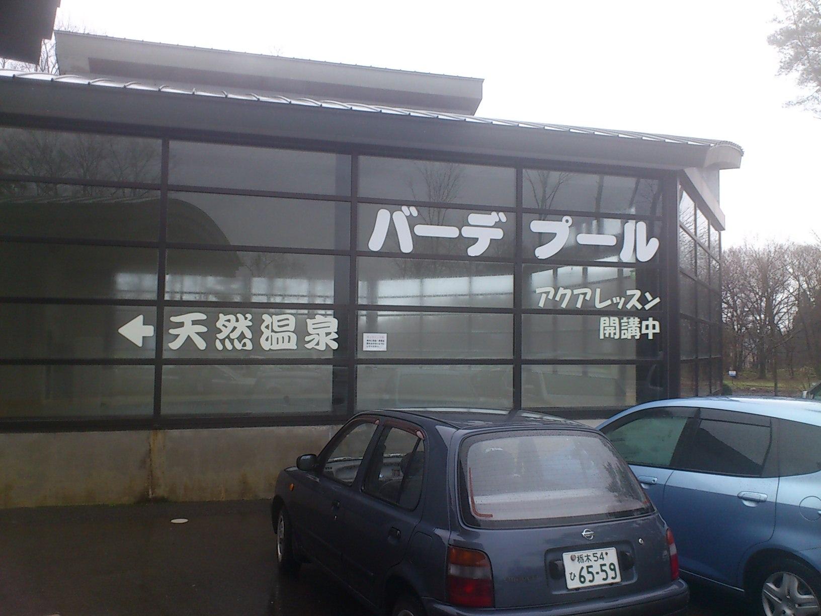 2012041412.jpg