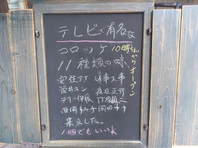 2012061025.jpg