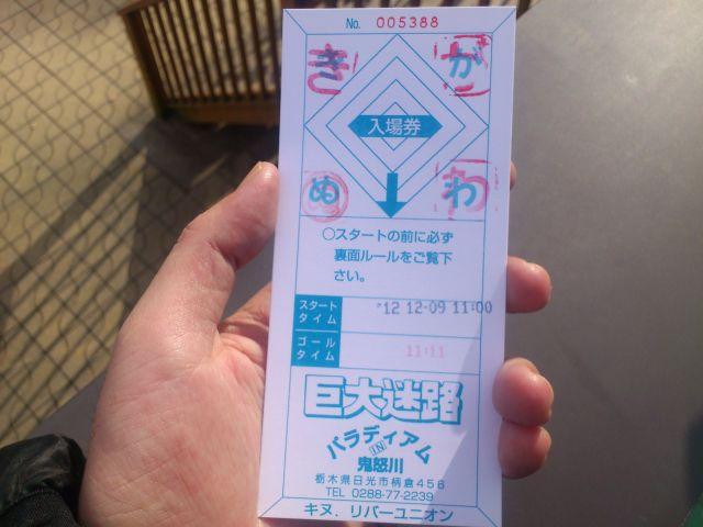 20121209005.jpg