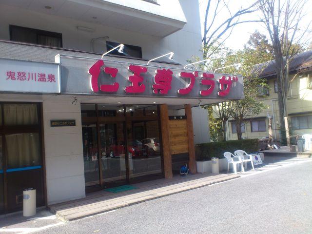20121209007.jpg