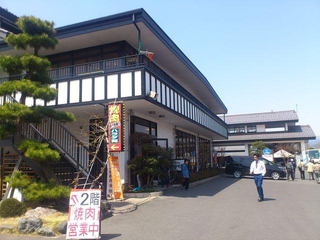 2013041408.jpg