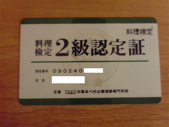 201001161.jpg